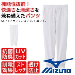 白衣 スクラブパンツ ミズノ 男性 医療パンツ メンズ ズボン 白 白ズボン ap-b