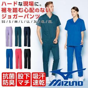 MZ-0159  Mizuno イージーパンツ[兼用]  《機能》ストレッチ、吸汗速乾 《素材》スト...