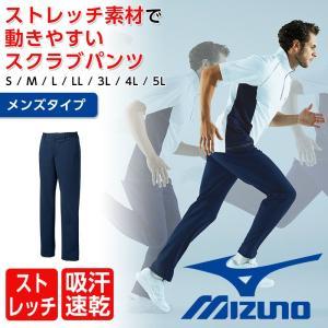 MZ-0167  Mizuno パンツ[男] 動きやすく、軽やかなストレッチ素材で抜群のフィット感。...