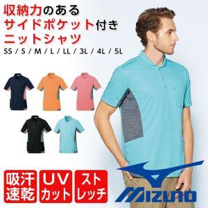 MZ-0171  Mizuno ニットシャツ[兼用]  《カラー》C-2ピンク C-4オレンジ C-...