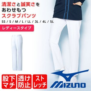 MZ-0177  Mizuno パンツ[女] 《カラー》C-1 ホワイト 《機能》透防止、ストレッチ...