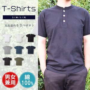 Tシャツ メンズ ヘンリーネック  半袖 レディース カットソー オ ープンエンド アメカジ 半袖Tシ ャツ 即日発送可|ap-b