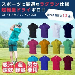 ポロシャツ レディース 半袖ポロシャツ  ゴルフウェア 超軽量 ドライ 超軽量ドライ ラグラン ポロシャツ  即日発送可|ap-b