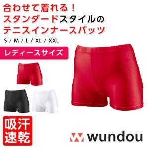 シンプルなデザインで人気のテニス専用インナースパッツ。  ヒップ部分に、便利なボール入れポケットがつ...