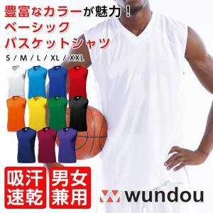 バスケシャツ タンクトップ バスケットシャツ ユニフォーム バスケットボール ミニバス ユニホーム 練習着 即日発送可|ap-b