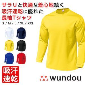 シャツ 長袖 吸汗速乾 男女兼用 長袖シャツ wundouライト長袖Tシャツ 350 即日発送可|ap-b