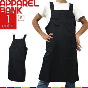 エプロン メンズ 黒エプロン 胸当てエプロン レディース ブラック 制服 ペン差し ポケットあり|ap-b
