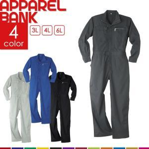 大きいつなぎ メンズ 涼しい 3L 4L 6L 長袖 大きいサイズ 長袖つなぎ 続服 即日発送可|ap-b