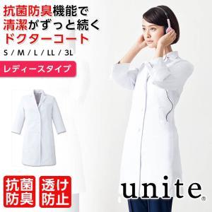 ドクターコート 白衣 レディース 医療用白衣 診察衣 女性 抗菌防臭 透け防止 ホワイト 白 Unite|ap-b