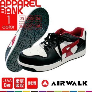 安全靴 エアウォーク AIRWALK aw600 安全スニーカー 3E ローカット 耐滑 ブラック レッド|ap-b