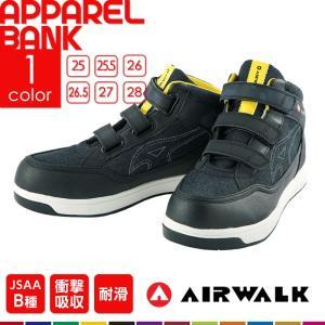 安全靴 エアウォーク AIRWALK aw680 ミドルカット マジックテープ 3E 安全スニーカー 迷彩 デニム|ap-b