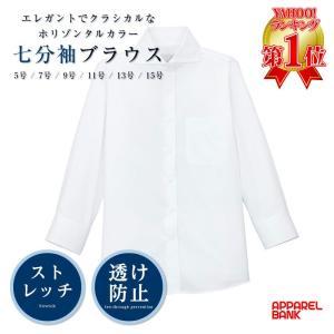 ブラウス 七分袖シャツ レディース ファイテン 透け防止 ストレッチシャツ トップス 白シャツ オフィスブラウス 制服 事務服|ap-b