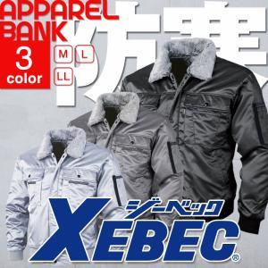ジーベック ドカジャン 防寒ブルゾン 215 光沢 防寒 ボア メンズ アウター ボア 保温 XEBEC 作業服 撥水 中綿|ap-b