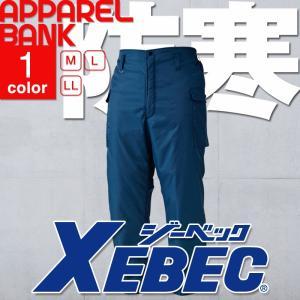 XEBEC(ジーベック)229 裏ボアが暖かい防寒服 首回りには大型のボア衿を、裏地には良質のボアを...