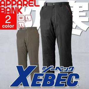 XEBEC(ジーベック)340 超撥水・防風性・保温性に優れたライダーススタイル 過酷な環境でも暖か...