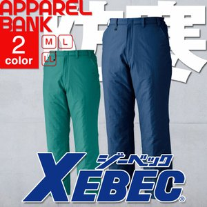 XEBEC(ジーベック)757 静電気対策に最適な帯電防止服 JIS規格の帯電防止機能が静電気の発生...