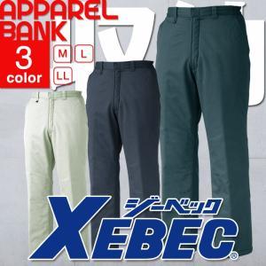 XEBEC(ジーベック)770 ハードワークに最適な耐久性と収納力を装備 引っ掛け強い耐久性のある生...