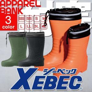 防寒長靴 防寒ブーツ ジーベック 85712 先芯入り 安全靴 作業靴 軽量 反射材 軽い|ap-b
