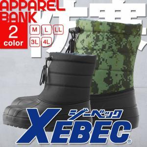 ジーベック ロングブーツ 長靴 メンズ カモフラ 先芯 樹脂 寒冷地 冬用 防寒 超軽量 EVA ラバー 作業靴 XEBEC 85714|ap-b