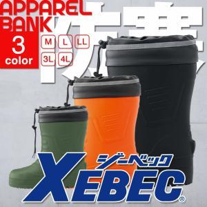 ジーベック ブーツ 長靴 ショート丈 防寒 冬用 メンズ ウレタン 作業靴 おしゃれ 超軽量 EVA 先芯 樹脂 オレンジ XEBEC 85715|ap-b