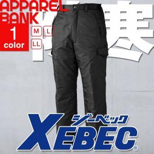 XEBEC(ジーベック)890 防風性に優れたライダーススタイル メタルファスナーとパイピングがアク...