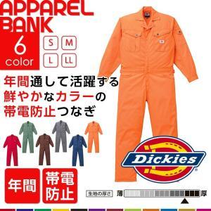 ディッキーズ つなぎ ツナギ服 Dickies 211401 作業着 つなぎ 長袖 かっこいい 通年 かっこいい オーバーオール ユニセックス カバーオール 作業服|ap-b