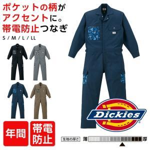 ディッキーズ つなぎ ツナギ服 Dickies 211602 作業着 つなぎ 通年 かっこいい オーバーオール ストライプ モッキンバード柄  整備服 作業服|ap-b