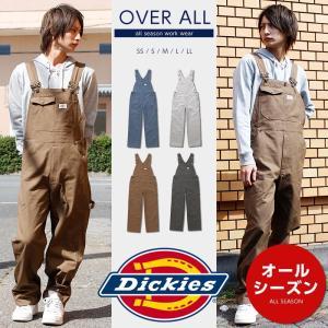 21-723 年間物ストライプサロペット  《ブランド名》Dickies(ディッキーズ) 《素材》綿...