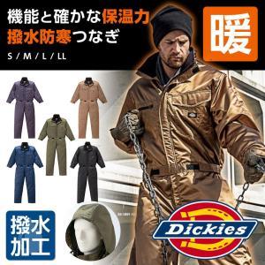 ディッキーズ 防寒つなぎ 防寒服 ツナギ服 Dickies 261891 作業服 防寒 冬用 作業着 かっこいい 撥水加工 釣り バイクにも|ap-b