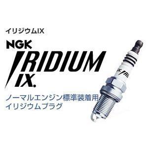 NGK イリジウムIXプラグ ネジ型 DR9EIX(5078)