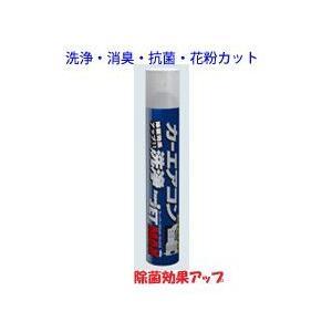 カーエアコン洗浄剤 エバポレーター洗浄剤 200ml 【スーパージェットマックス】 洗浄・消臭・抗菌・花粉カット|ap-mtk