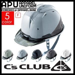 0380 リフレクションスケルトンバイザーヘルメットC1 型 リフレクションシリーズとの相性抜群!高...