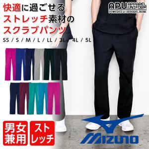 スポーツメーカー Mizuno との コラボ商品である、ミズノ スクラブパンツ。 スポーツ力学を応用...