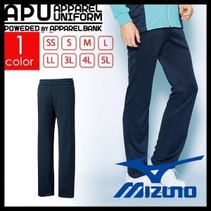 MZ-0169  Mizuno イージーパンツ[兼用] 《カラー》C-5 ネイビー 《機能》吸汗速乾...
