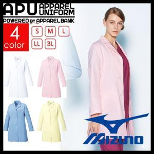 MZ-0175  Mizuno ドクターコート[女] 《カラー》C-1ホワイト C-2ピンク C-3...