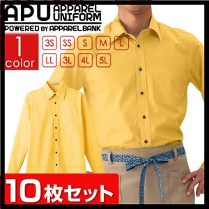 イエローシャツ 長袖 10枚 セット メンズ レディース 黄 シャツ ワイシャツ 男女兼用 無地  ...