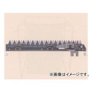 バインダー・コンバイン刈取刃 01-790KN クボタ/KUBOTA AR80.90.96.98 L.R分離 取付金具付|apagency02