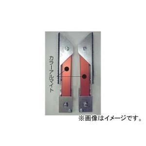 長谷川工業/HASEGAWA やねっこ(R)(アルミはしご上部補助器具) YC(15047)|apagency02