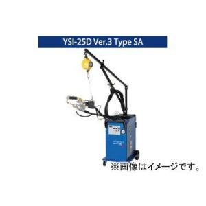 ヤシマ/yashima スポット溶接機 インテリジェントタクティス QC YSI-25D Ver.3 Type SA|apagency02