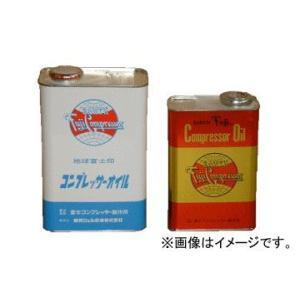 富士コンプレッサー/FUJI COMPRESSOR コンプレッサーオイル 2リットル缶