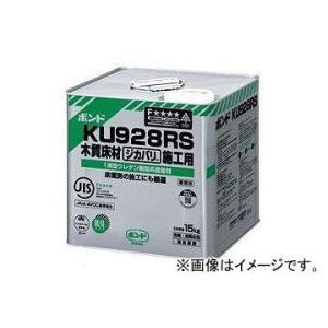 コニシ/KONISHI ボンド KU928R S・W 15kg #04465 JAN:4901490...