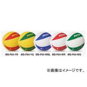 みかさ ボール バレーボール ソフトバレーボール ゴムボール