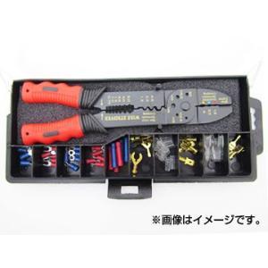AP 圧着工具&端子キット 57pcs APHP670057GA-RB|apagency02