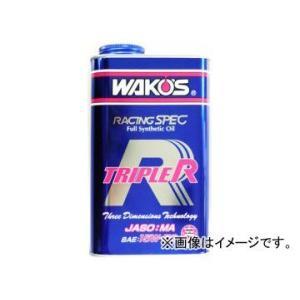 【ご了承ください】1商品につき1080円送料がかかります。 和光ケミカル WAKOS わこーず わこ...