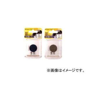 イチグチ/ICHIGUCHI BSダイヤスカットディスク 25mmタイプ 87024 粒度:ED400 JAN:4951989870244 入数:5枚入|apagency02