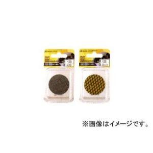 イチグチ/ICHIGUCHI BSダイヤスカットディスク 38mmタイプ 87034 粒度:R800 JAN:4951989870343 入数:5枚入|apagency02