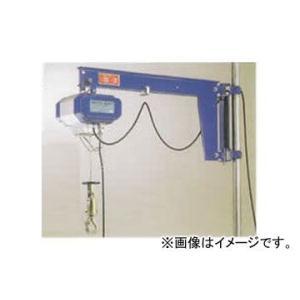 富士製作所/Fuji Seisakusyo ジブクレーン LH-1030|apagency02