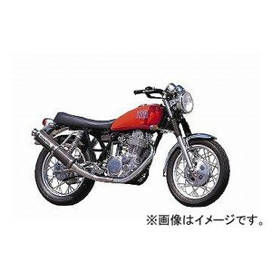 motorcycle motorbike autobicycle バイク モーターバイク モーターサ...