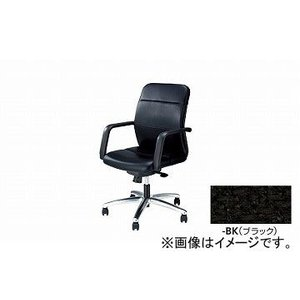 ナイキ/NAIKI マネージメントチェアー ブラック E331F-BK
