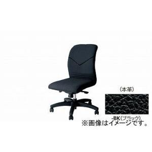 ナイキ/NAIKI マネージメントチェアー ブラック E320L-BK